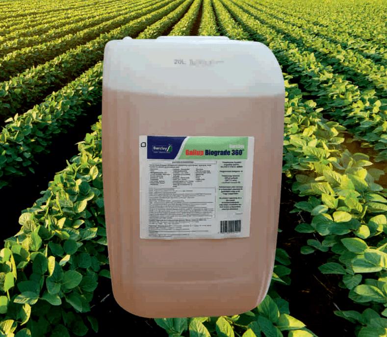 Gallup Biograde - Völgység Agrár Kft.